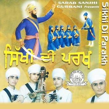Sikhi Di Parkh