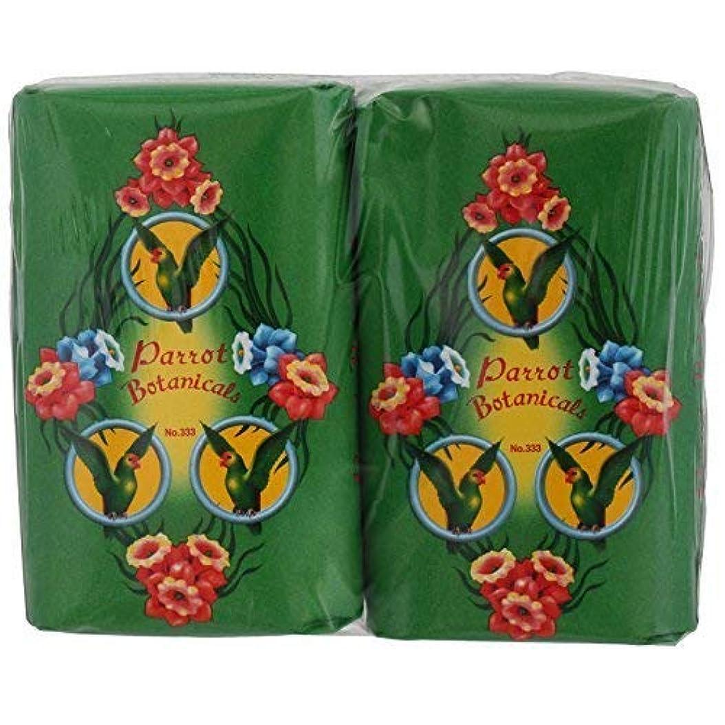 利用可能マディソン常習的Rose Thai Smile Shop Parrot Botanicals Soap Green Long Last Fragrance 105 G (Pack of 4) Free Shipping