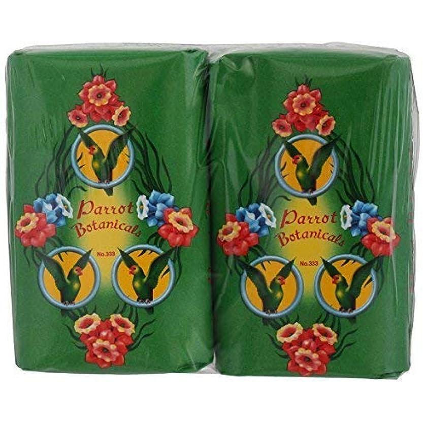 カラス拳従順なRose Thai Smile Shop Parrot Botanicals Soap Green Long Last Fragrance 105 G (Pack of 4) Free Shipping