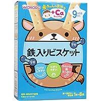 (セット販売)※和光堂 赤ちゃんのおやつ+Ca 鉄入りビスケット 1本×8袋×20個セット