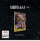 Loona – 12:00 [B ver.] (3rd Mini álbum) [Pre Order] CD+Photobook+Folded Poster+Others with Tracking, Extra Decorative Stickers, Photocards