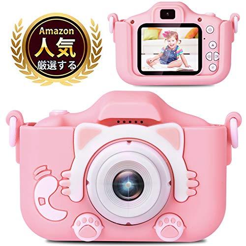 2021業界最新 初登場 前後2000万画素 子供用カメラ デジタルカメラ トイカメラ 1080P HD 録画 連写 写真 タイマー撮影 自撮り 3倍ズーム IPS画面 知育 教育 男女兼用 子供プレゼント 日本語説明書付き(32G SDカート付き) (pink)