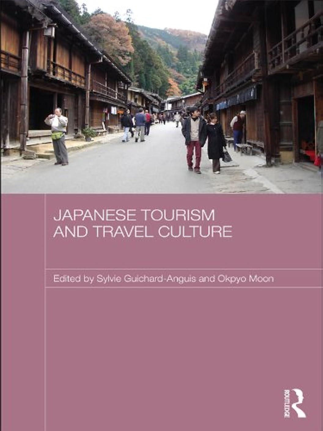カフェ成り立つ残りJapanese Tourism and Travel Culture (Japan Anthropology Workshop Series) (English Edition)