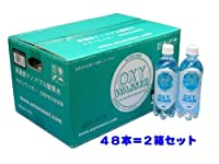 [2CS] OXYWASSER(オキシワッサー) (500ml×24本)×2箱