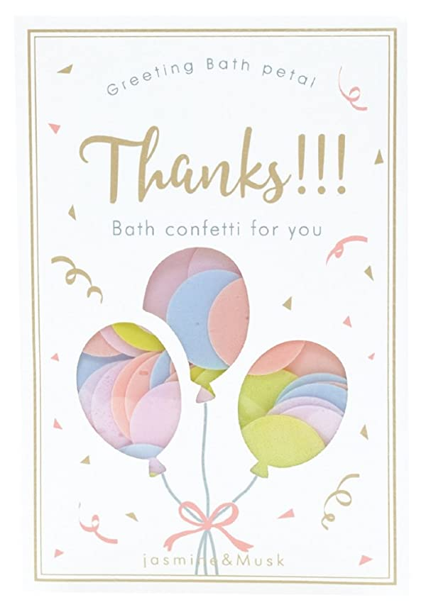 ノルコーポレーション 入浴剤 バスペタル グリーティングバスペタル Thanks 12g ジャスミン & ムスクの香り OB-GTP-1-2