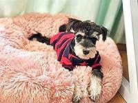 WASAIO クッションクレートパッド上のラウンド犬のベッド洗えるロングぬいぐるみケンネルキャットハウススーパーソフトコットンのフラットネスソファ機械洗浄乾燥機床ノンスリップ (色 : ピンク, サイズ : 40cm)