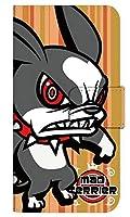 [Galaxy Note 9 SC-01L] スマホケース 手帳型 ケース デザイン手帳 ギャラクシーノートナイン 8323-D. MAD TERRIER03イエロー かわいい 可愛い 人気 柄 ケータイケース ヌヌコ 谷口亮