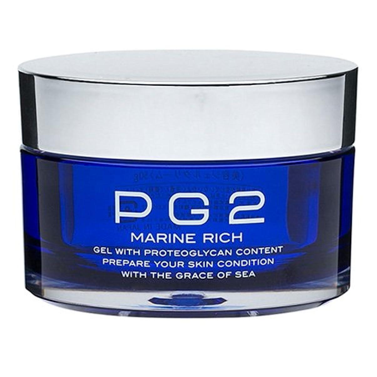 小学生医薬食品PG2 マリーンリッチ プロテオグリカン配合オールインワン