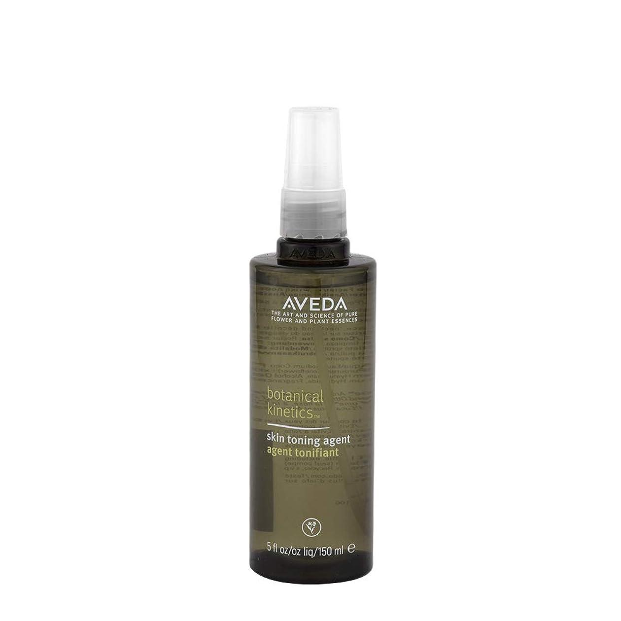 瞬時に狭い尋ねるアヴェダ Botanical Kinetics Skin Toning Agent 150ml/5oz並行輸入品