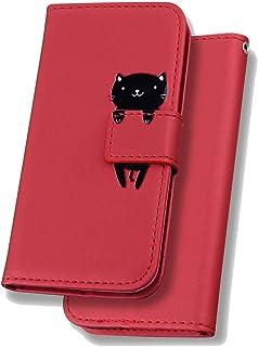 Urhause Kompatibel med Huawei P30 Pro fodral djurmönster flip läderfodral PU mobiltelefonfodral katt mobilväska väska fodr...