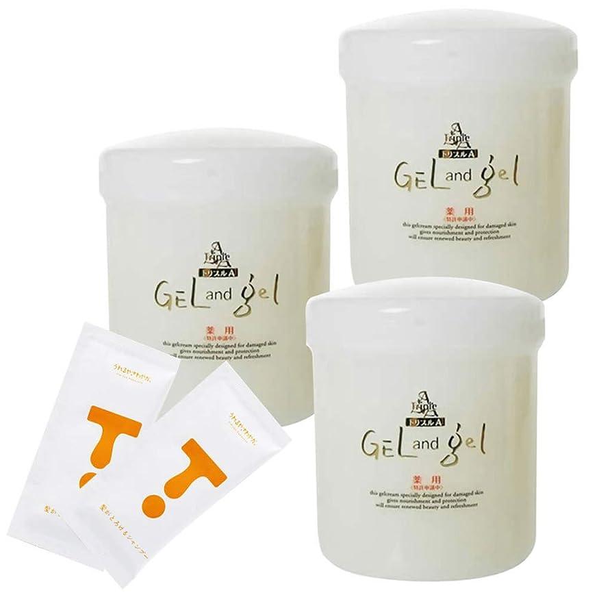 メリー存在段階ゲルアンドゲル ゲルクリーム 医薬部外品〔 クリーム/ゲルタイプ 〕トリプルA 500g 3個セット コラーゲンシャンプー付き