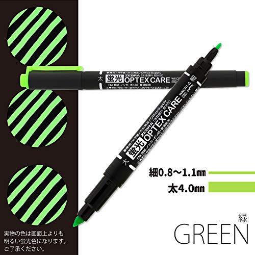 『ゼブラ 蛍光ペン オプテックスケア 緑 10本 B-WKCR1-G』の3枚目の画像