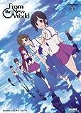 新世界より:コレクション1 北米版 / From the New World: Collection 1 [DVD][Import] image