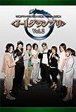 「声優グランプリ」公認!声優界<雀王>決定戦!<J-1グランプリ> Vol.2[SSBX-2352][DVD]