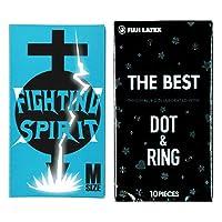 ザ・ベストコンドーム ブラック ドット&リング 10個入 + FIGHTING SPIRIT (ファイティングスピリット) コンドーム Mサイズ 12個入