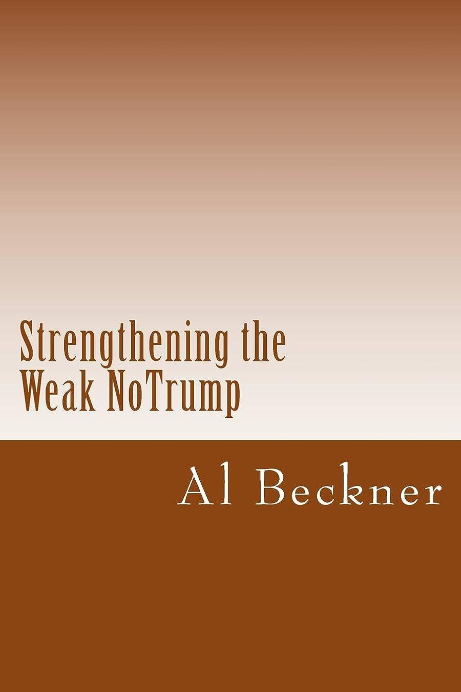 赤まもなく軽蔑Strengthening the Weak NoTrump