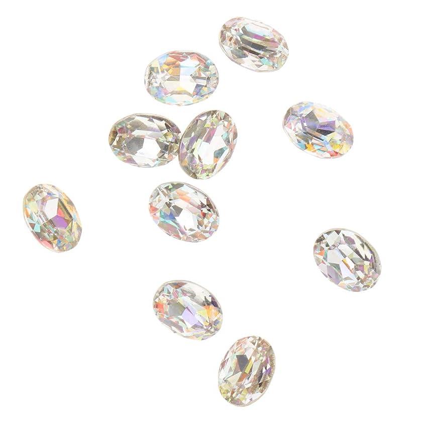 Kesoto 10個 3D ネイルチャーム ネイルアート キラキラ おしゃれ ダイヤモンド ヒント デコレーション ビューティ 5タイプ選べ - 楕円