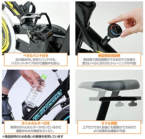 ALINCO(アルインコ)『スピンバイク(BK1518)』