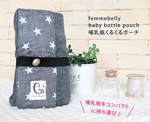 femmebelly(ファムベリー)『哺乳瓶くるくるポーチ』