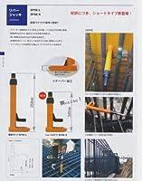 リバージャッキ SPSE-LN (1, SPSE-LN)
