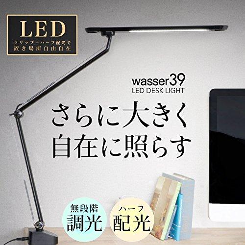 LEDデスクライト 卓上ライト 在宅勤務 テレワークにおすすめ