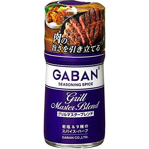 ギャバン グリルマスターブレンド 瓶60g