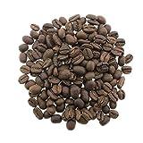 Aromas de Café - Café Molido Kopi Luwak Ground Coffe Café 100% Arábica/Café de Civeta Premium/Café Kopi Luwak en Grano Kopi Luwak Coffe Ground, 100 gr