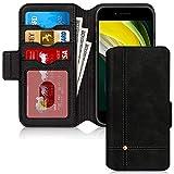iPhone SE ケース 第2世代 iPhone8 ケース iPhone7ケース FYY スマホケース 手帳型 カード収納 スタンド機能 サイドマグネット 耐衝撃 高級PUレザーケース iPhone SE 第2世代 (2020年モデル) / iPhone8 / iPhone7 4.7インチ対応(ブラック)