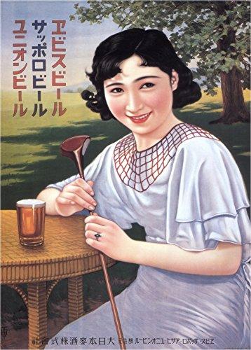Vintage Cervezas, vinos y licores Yebisu, Sapporo Cerveza, Japón, Unión, de 1936. 250gsm Brillante Art Tarjeta A3reproducción de póster