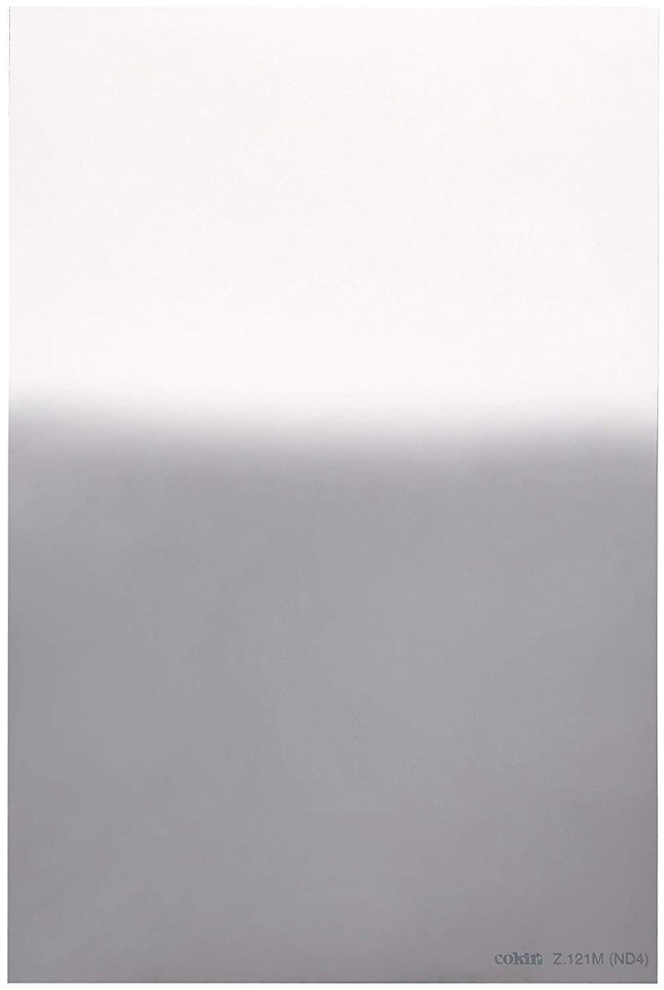 Cokin Z121M Filter, Z-pro, Grad Neut Grey G2 Med kgcjkypqvwa717