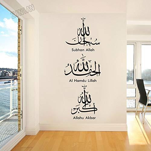 BLOUR Islam Wandaufkleber Allah Arabischer Künstler Home Tapete Wohnzimmer Kunst Vinly Wandtattoos Muslim Home Decoration Wandbild Y263
