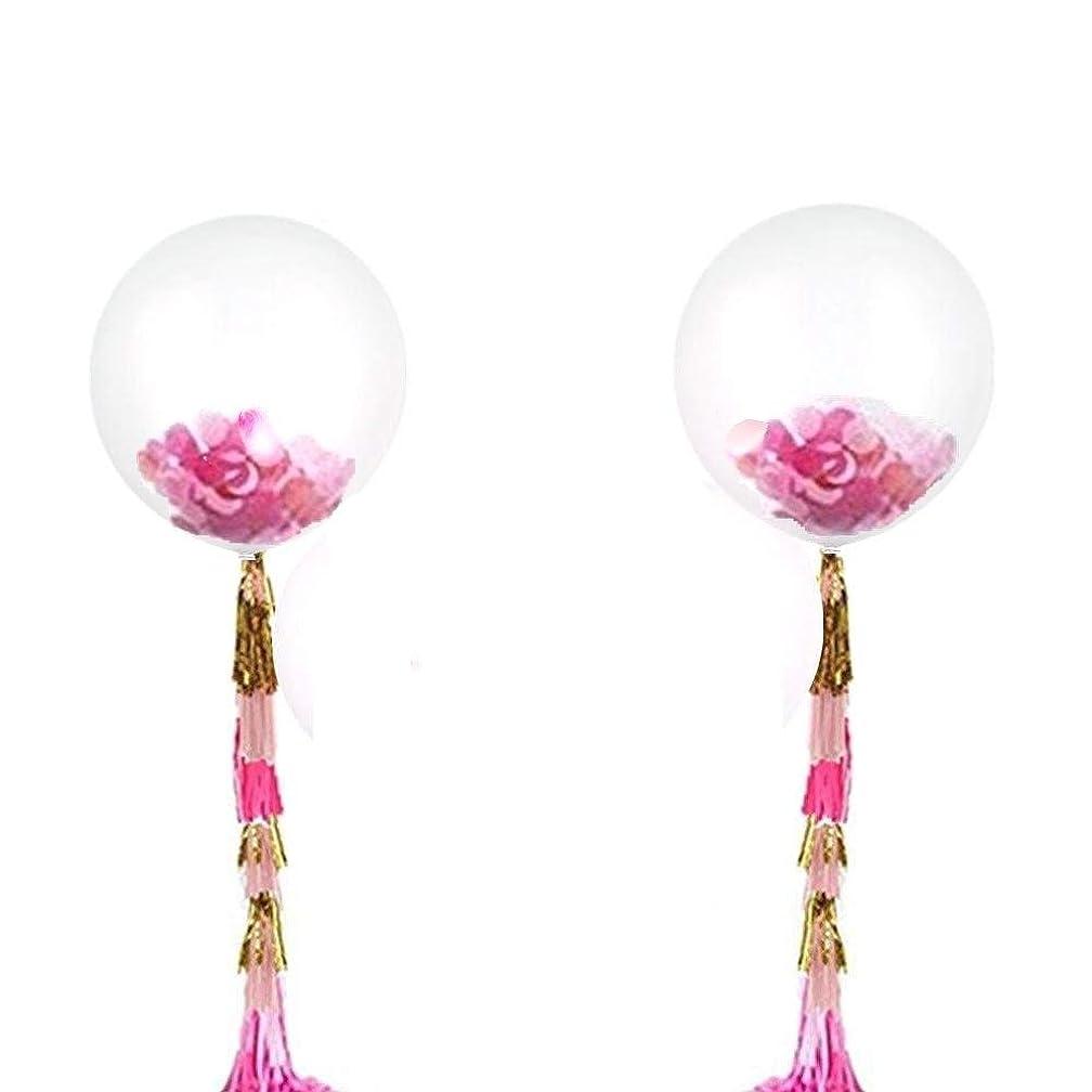 Fonder Mols 36'' Giant Confetti Balloons Tassels Gold Pink Fuchsia for Wedding Bachelorette Party Bridal Shower Decoration (Set of 2)