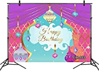 新しいお誕生日おめでとう背景魔法のじゅうたんアラビアンナイト写真背景10x7ftファブリックキッズベビーシャワー誕生日パーティーバナー写真ブース背景小道具洗える