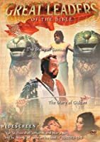 Great Leaders of the Bible [DVD] [Import]