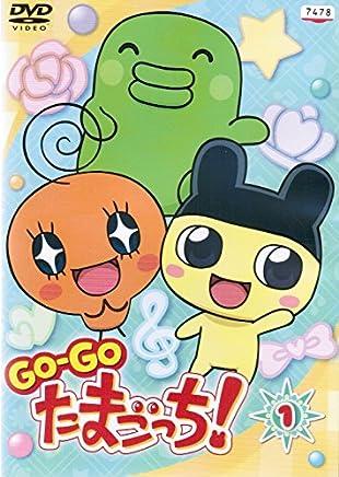 GO-GO たまごっち! [レンタル落ち] (全12巻セット) [マーケットプレイス DVDセット]