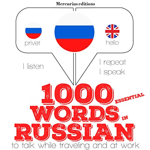 1000 essential words in Russian  By  cover art