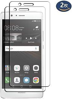 【2枚】Huawei P9 Lite ガラスフィルム Huawei P9 Lite 強化ガラスフィルム 【日本製素材旭硝子製】 9Dラウンドエッジ加工/業界最高硬度9H/99%高透過率/3D Touch対応/自動吸着/気泡ゼロ 薄さ0.26mm 99%高透過率 高タッチ感 指紋防止 クリア 耐衝撃 ケースに干渉せず Huawei P9 Lite 液晶保護フィルム【Huawei P9 Lite フィルム】-透明