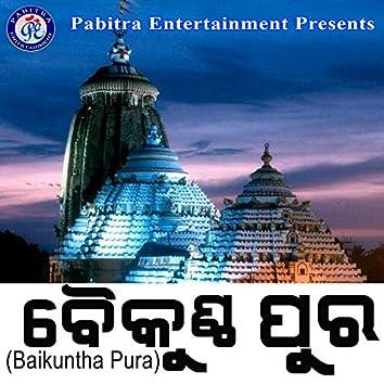 Baikuntha Pura