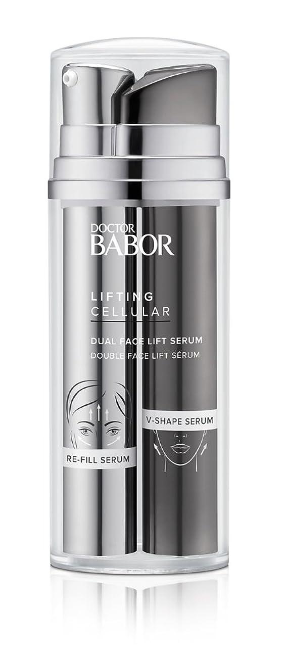 過度に安全でない日付付きバボール Doctor Babor Lifting Cellular Dual Face Lift Serum 2x15ml/1oz並行輸入品