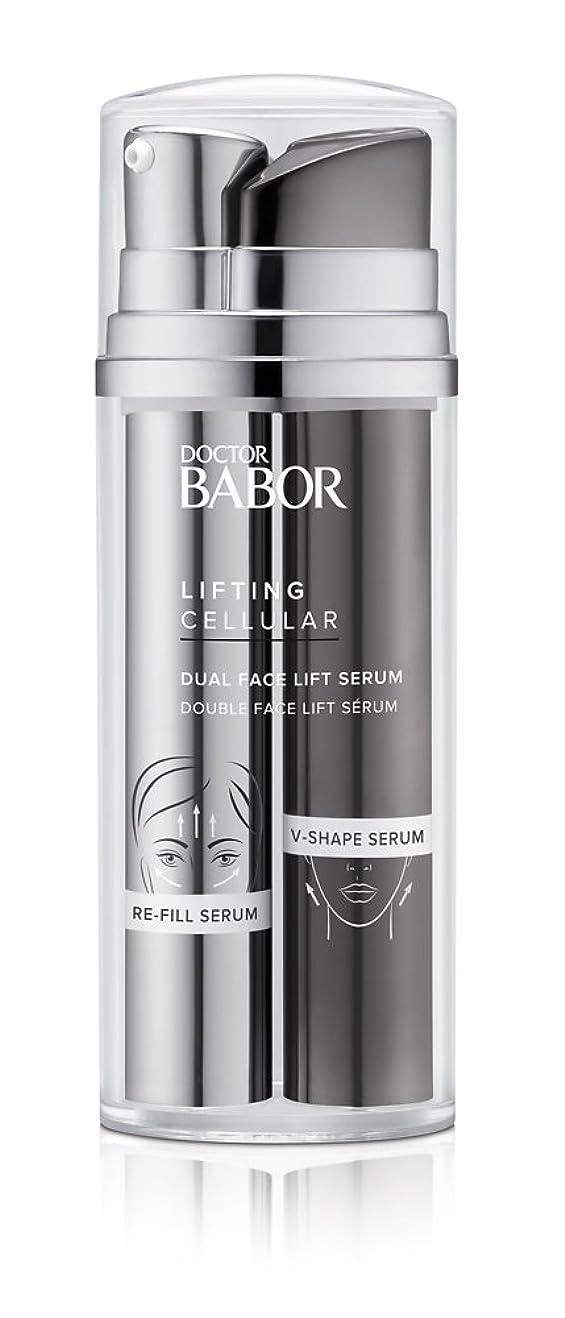 溶岩おんどりとても多くのバボール Doctor Babor Lifting Cellular Dual Face Lift Serum 2x15ml/1oz並行輸入品
