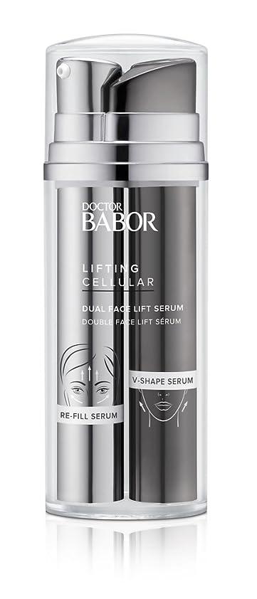 対応する毎回要求するバボール Doctor Babor Lifting Cellular Dual Face Lift Serum 2x15ml/1oz並行輸入品