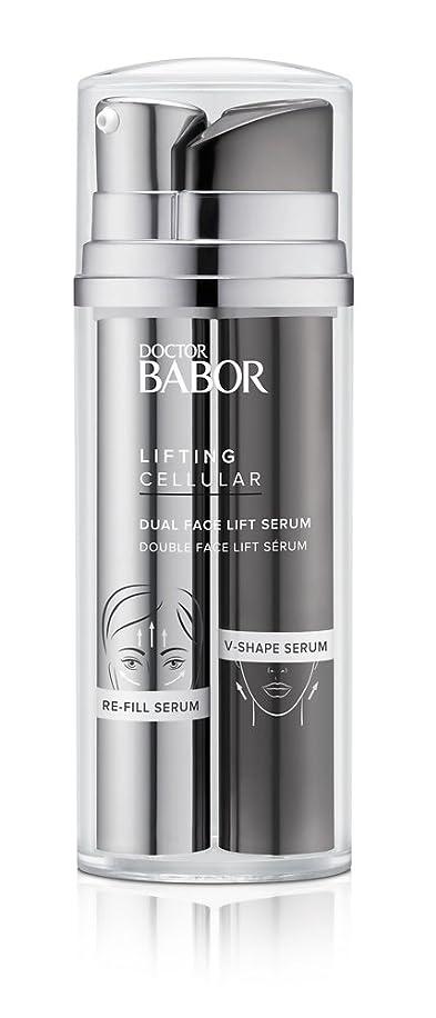 押すオリエンタル十代の若者たちバボール Doctor Babor Lifting Cellular Dual Face Lift Serum 2x15ml/1oz並行輸入品