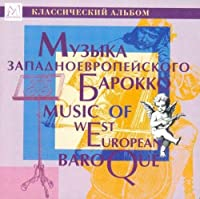 Music Of West European Baroque. Compilation