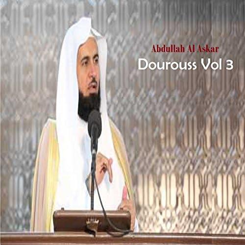 Abdullah Al Askar