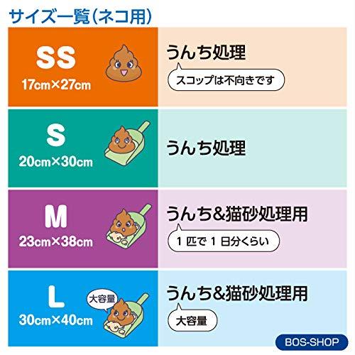 驚異の防臭袋BOS(ボス)うんちが臭わない袋猫用うんち処理袋【袋カラー:ブルー】(SSサイズ200枚入)