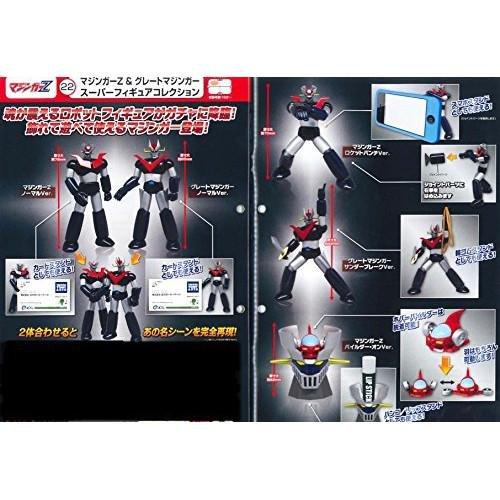 Set completo 5 Mini Modelli Robot MAZINGA e GRANDE MAZINGA 7/9cm Trading Figures