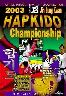 2003 Jin Jung Kwan Hapkido Championship (English Subtitled)