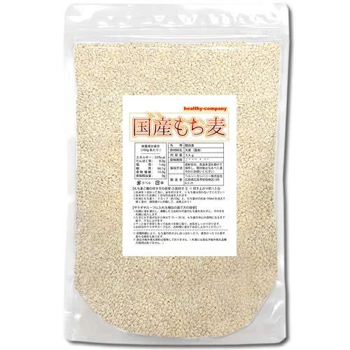国産 もち麦 5kg 国内生産 国内製麦 純国産