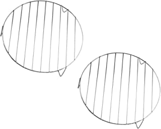 """Small Cooling Rack 2 Pack - 9.1 x 6.5 inches - Chrome Plated 7"""" Round Silver"""