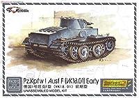 1/72 ドイツ I号戦車F型(VK18.01) 初期型[FH3012] Pz.Kpfw I Ausf F (VK18.01) Early